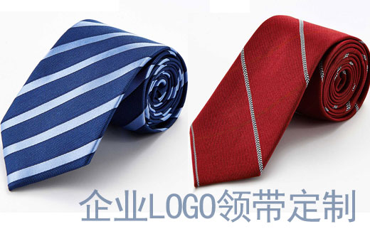 企业领带logo定制厂家秀和领带
