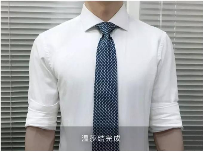 参加年会 还有谁不会打领带?