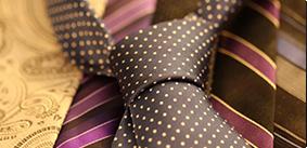 三种实用的领带打法