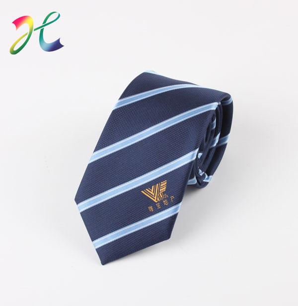企业定制LOGO领带
