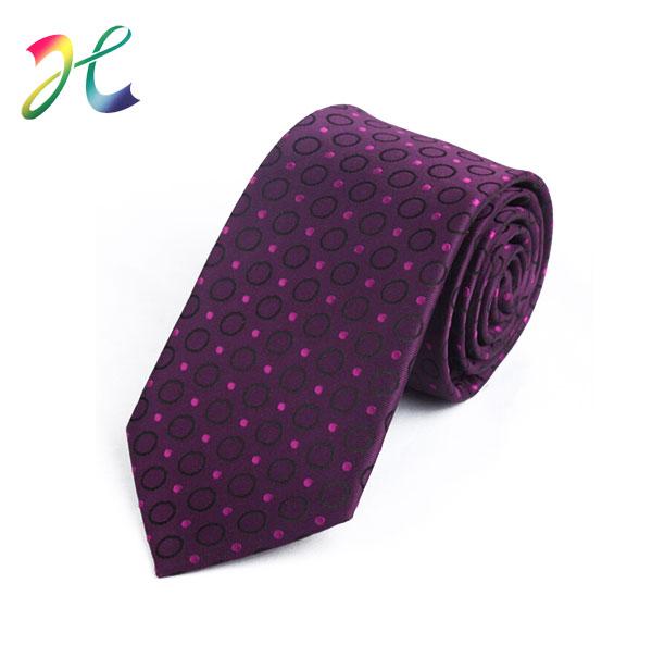 男士商务西装领带